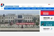 [단독]北 해산물·그림… 수출 금지 품목인데 온라인서 버젓이 판매