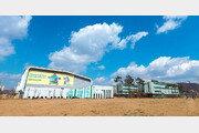 인재확보 기반구축-농어업 정착지원 등 중장기 발전방안 발표