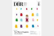 [DBR/Special Report:]불붙은 배송전쟁, 물류체계 어떻게