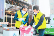 '에코피아 남양주' 쓰레기 제로도시 만든다