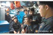 """""""당신 없이 살 준비가 안 됐지만…"""" 印尼 잠수함 침몰前 '작별의 노래'"""
