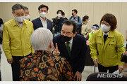 '대권 행보' 시동 건 정세균, 28~29일 호남 방문…민생 투어
