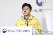 '남아공 변이' 차단, 해외입국자 격리·현장점검 강화