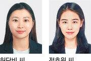 """""""최고 품질의 자동차로 시민 성원에 보답하겠다"""""""