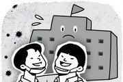 턱스크 일상화… 위기의 학교방역