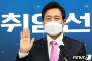 오세훈, '코로나 타격' 소상공인에 5000만원 '무이자 대출' 지원