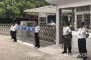 中 광시 어린이집서 괴한 칼부림… 2명 사망·16명 부상