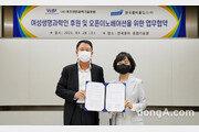 한국콜마홀딩스, 생명과학 분야 여성과학자 후원