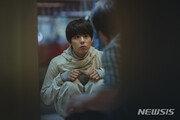 """'서복' 박보검 """"공유, 조언하며 용기 북돋아줘…영광"""""""