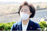 """추미애 """"김무성과 만남, 朴 탄핵에 결정적…역사 바꿨다"""""""
