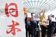 '후쿠시마 원전 오염수 방류는 런던협약 위반'… 민간단체 국제 소송 추진