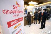 SKIET '청약 광풍' 증거금 66조 넘어…SK바사 기록 깼다