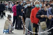 """""""중국 인구 2020년에도 증가했다"""" 국가통계국 감소 보도 일축"""