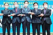 대구∼광주 '달빛내륙철도 건설' 영호남 손잡았다