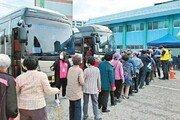 단체 버스로 백신 맞을 어르신 수송