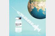 [횡설수설/장택동]백신 지식재산권