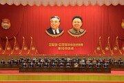 北 청년단체 이름서 김일성·김정일 뺐다…5년 만에 명칭변경