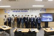 한라대 LINC+사업단 이모빌리티 아카데미 개강