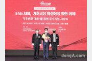 한국타이어, '2020 CDP 기후변화대응' 탄소경영 섹터 아너스 선정