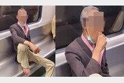 턱스크도 모자라…지하철서 담배 피운 中할아버지 '뭇매'