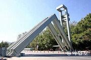 [단독]서울대, 올해도 고3 지역균형선발 기준 완화