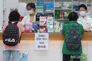 """'코로나 진단키트' 써보니…""""면봉채취 15분만 결과 뚝딱"""""""