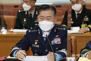 한·미·일 합참의장 회의… 美日은 북핵 억제 주장하는데, 韓은?
