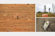 첫 동력비행-산소추출 성공… '화성인' 가능성 열다 [토요기획]