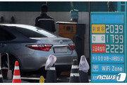 전국 휘발유값 3주 연속 보합세…리터당 1534원