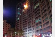 대구 수성구 아파트 15층 화재…주민 20여명 대피, 인명피해 없어