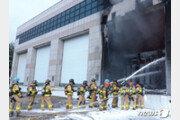 남대전변전소 폭발음과 함께 화재…4시간만에 완진