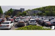 """""""GTX-D 강남 직결하라""""…김부선에 뿔난 시민들 차량 시위"""