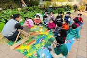 보육교사 1인담당 아동수 33% 줄인다