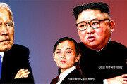 """美 '대북제재 병행'에… 北 """"대단히 큰 실수"""" 하루 3건 비난 담화"""
