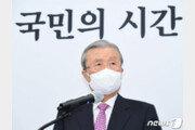 """김종인 """"한일관계 해결, 차기 정부에서 하는 수밖에"""""""