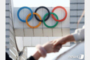 도쿄올림픽서 '욱일기' 응원은 눈감고 '무릎 꿇기'는 징계…올림픽 정신은?