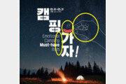 "GS25 논란에…""군부대 PX 계약 철회해달라"" 靑청원 [e글e글]"