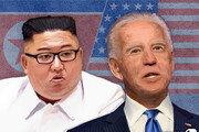 """美 """"북핵, 적대가 아닌 해결이 목표""""…실용적 접근 재차 강조"""