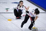 팀킴, 여자컬링세계선수권 4연패 뒤 2연승