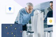 IoT SaaS 적용된 스마트 빌딩, 보안과 에너지 효율, 비용까지 잡는다