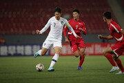 북한, 카타르 월드컵 2차예선 불참 통보…6월 방한 무산될 듯
