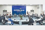 '부산지역 자치경찰제' 닻 올렸다