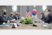 """블링컨 만난 정의용 """"바이든 대북정책, 현실적-실질적 방향 환영"""""""