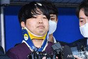 '박사방' 조주빈 항소심 결심공판…1심 무기징역 구형