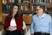 '세계 4대 부자' 빌게이츠, 27년 결혼생활 끝내고 이혼