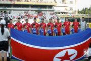 평양서 비겼던 한국, 북한의 월드컵 예선 불참은 득일까 실일까