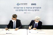 한국줄기세포학회, ㈜비엠에스와 업무협약 체결