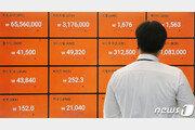 금융당국, 암호화폐 거래소 숫자 파악 나섰다…은행에 협조 요청