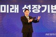 최태원 상의회장, 13일 국회 방문…정치권과 소통 나서
