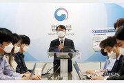 """코로나 폐업해도 월세 내는 임차인…""""계약해지권 검토"""""""